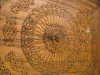 Ayakizleri doguda (14-23.7.06) 1572.jpg